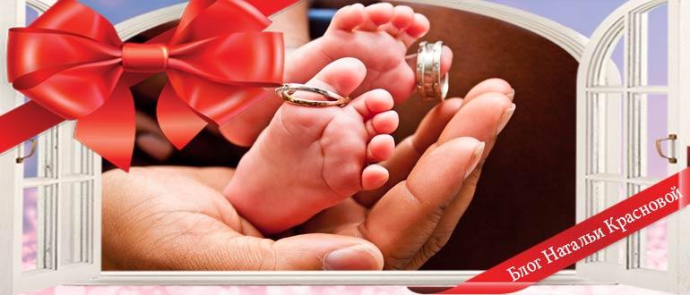 23 красивых поздравления с рождением дочки для мамы