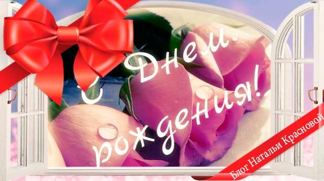 С Днем Рождения красивые картинки девушке с пожеланиями