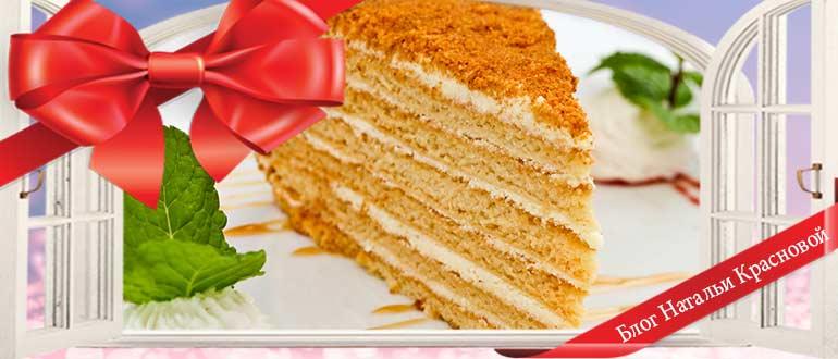 Рецепты торта Медового в домашних условиях