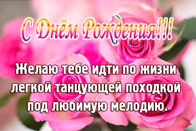 Подарки на сайтах россия 723