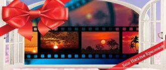 фильмы с захватывающим сюжетом