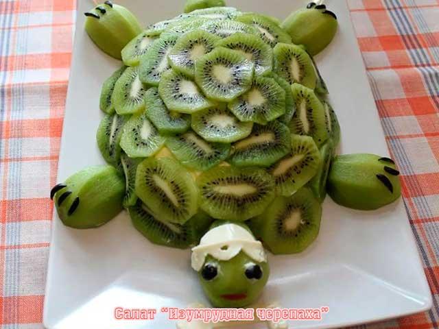 салат изумрудная черепаха