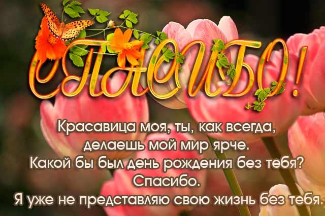 Путин и Собянин поздравили москвичей с Днем 73