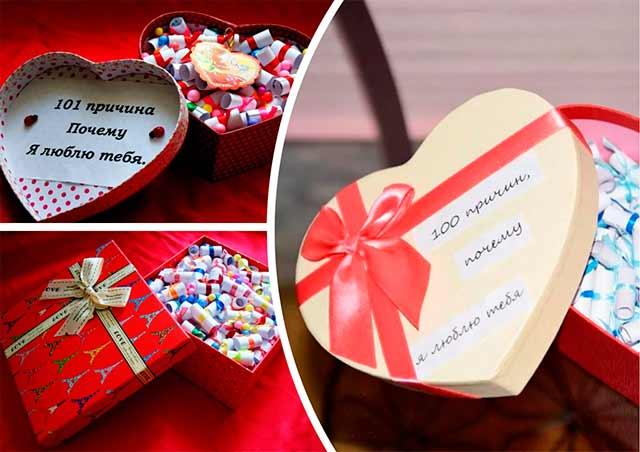 коробочка с записками любви
