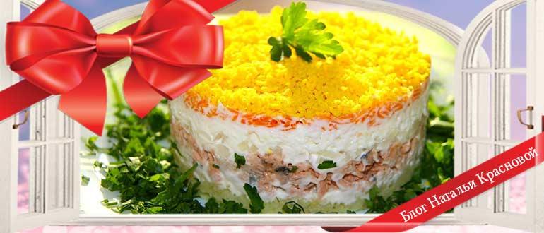 Простые и вкусные салаты на день рождения