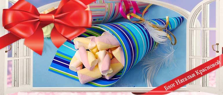 вкусные подарки на день рождения