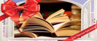 ТОП 100 книг, которые должен каждый прочитать: список