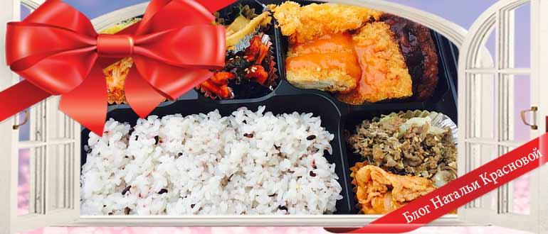 Ланч боксы для еды с отдельными секциями: разновидности