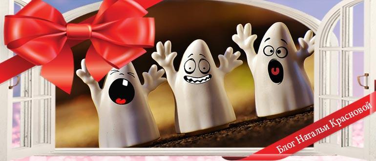 Хэллоуин — это праздник чего