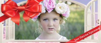 девочка 8 лет