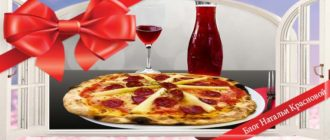 Быстрая пицца за 10 минут на сковороде: 7 рецептов в домашних условиях