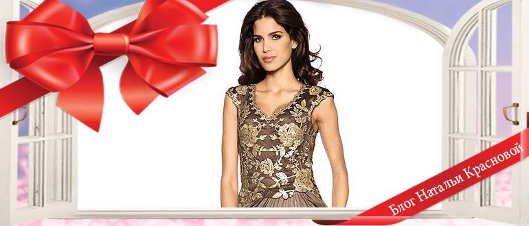 Платье на свадьбу: 16 образов женщины, приглашенной в качестве гостя