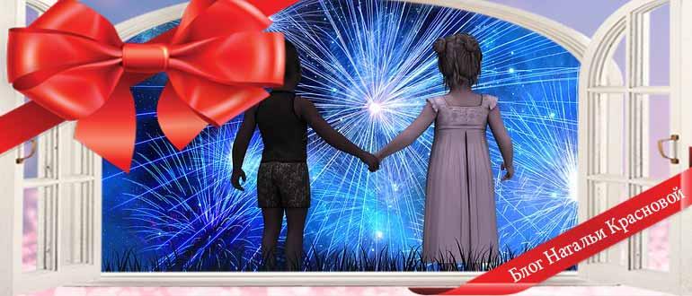 10 сценок на Новый год для детей