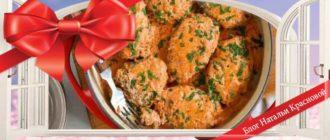 голубцы ленивые рецепт с фото пошагово