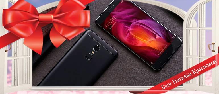 смартфон Xiaomi Redmi