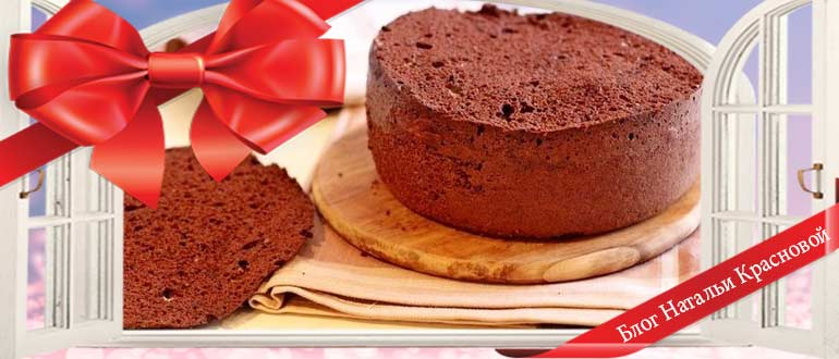 Бисквит в мультиварке: 10 вкусных рецептов