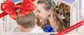 детские конкурсы на 8 марта