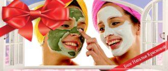 Эффективные маски для лица в домашних условиях: от морщин, от угрей, на каждый день