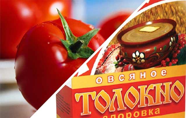 помидор, толокно