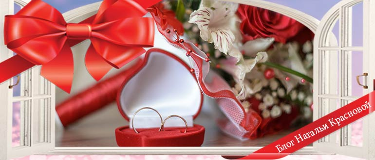 Выкуп невесты - сценарий смешной, современный