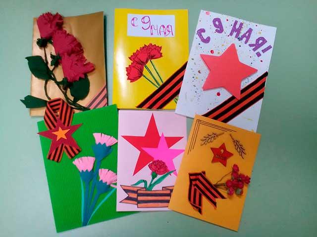 открытки с 9 мая