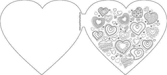 шаблон сердце