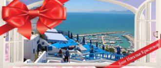 ТОП-10 идей что привезти из Туниса в Россию