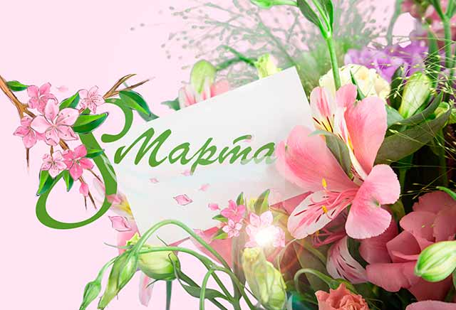 цветы на открытке