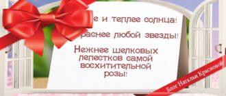 открытки с 8 марта коллегам женщинам