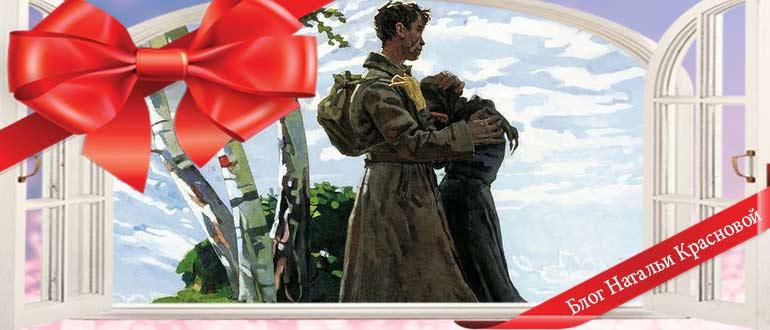 Трогательные сценки про войну