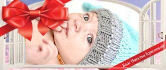вязание спицами для детей от 0 до 3 лет с описанием и схемами