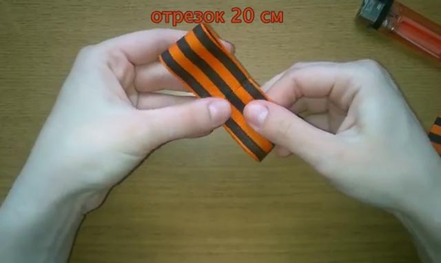 Георгиевская лента своими руками (из бумаги, атласных лент) - 6 мастер-классов 2020 пошагово