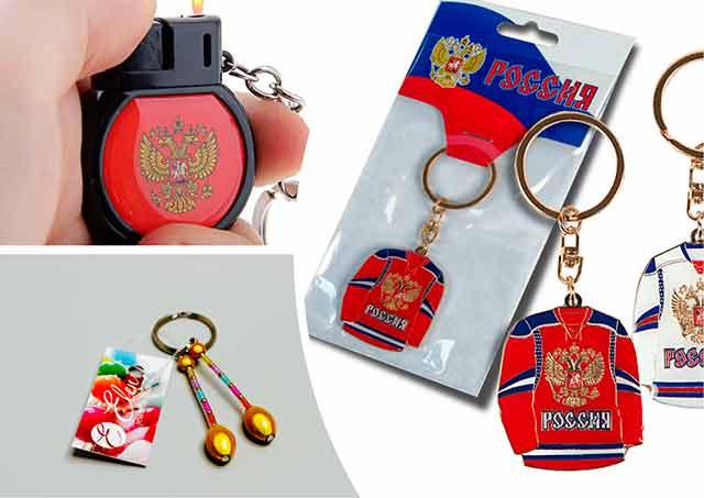 Брелки из России