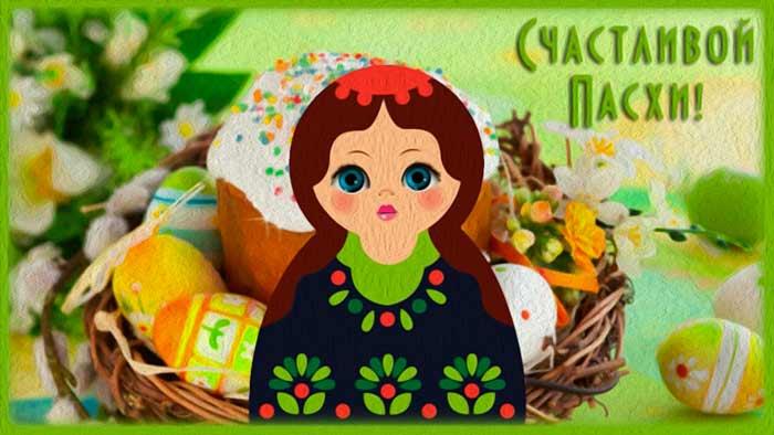 открытка для ребенка на Пасху