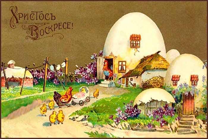 Христос воскресе открытка