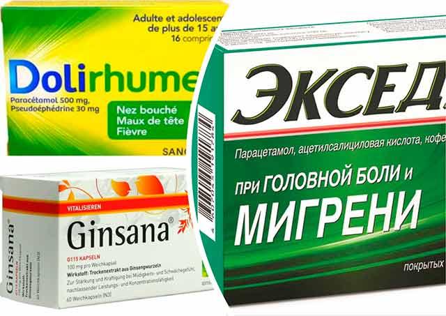 лекарства из Туниса