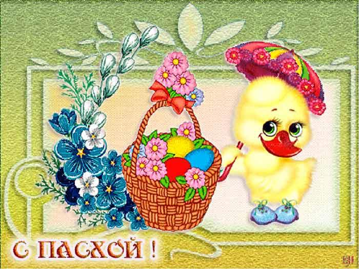 пасхальная открытка с цыпленком