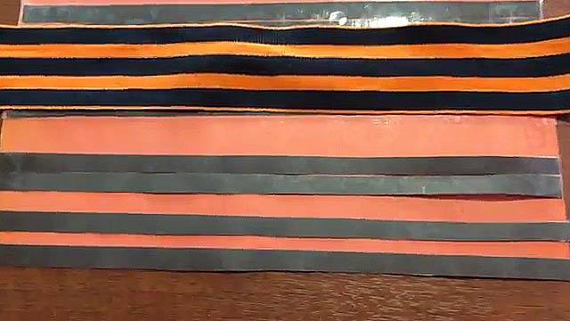 полоски цветной бумаги