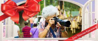 смешные сценки про бабушек
