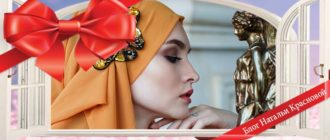 как завязать платок на голове