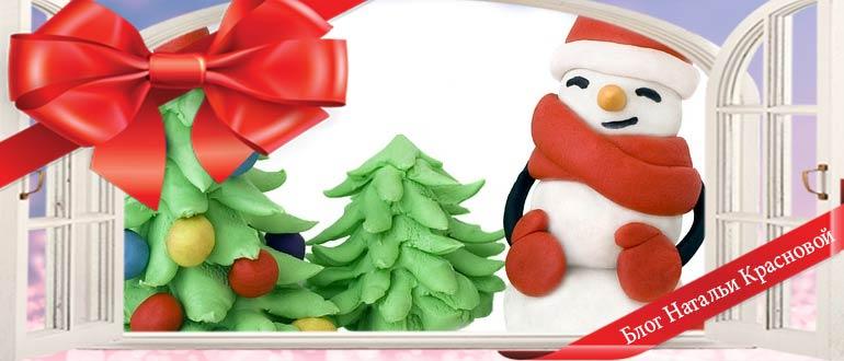 Поделки из пластилина на Новый год 2020 (ёлочка, снеговик, Дед Мороз)