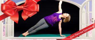 Как высушить тело девушке на 15 килограмм до появления рельефных мышц