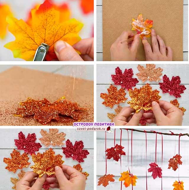 поделка из листьев
