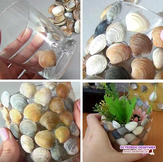 ваза из ракушек