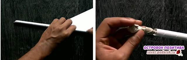 как сделать волшебную палочку из бумаги