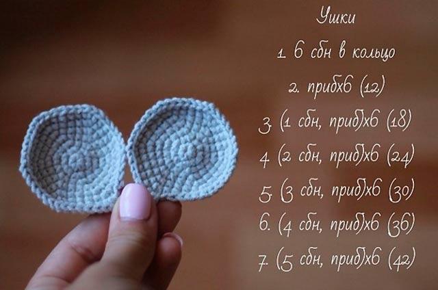 схема вязания ушей поросенка
