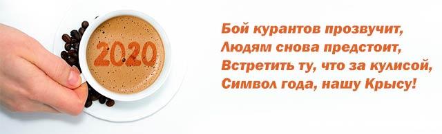 новогоднее кофе