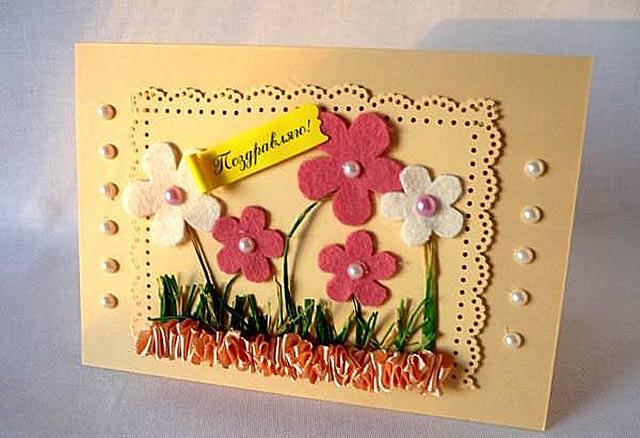 открытка маме на День матери из фетра