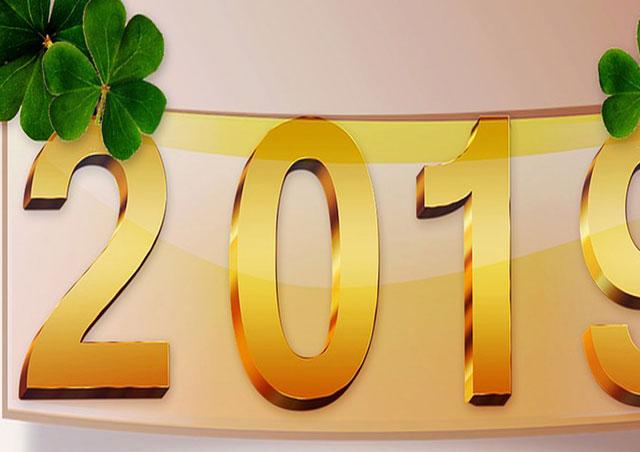 часть 4 плаката на новый год