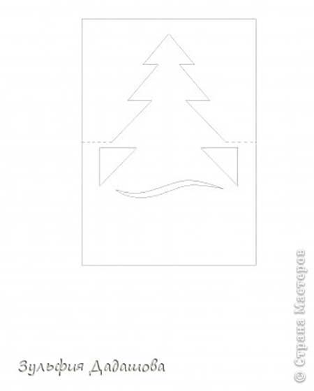 эскиз елки